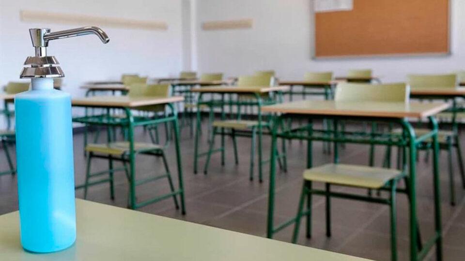 """VOX El Puerto se reúne con """"Por Un Curso Escolar Seguro"""" para hablar de la moción sobre la ventilación en los centros educativos"""